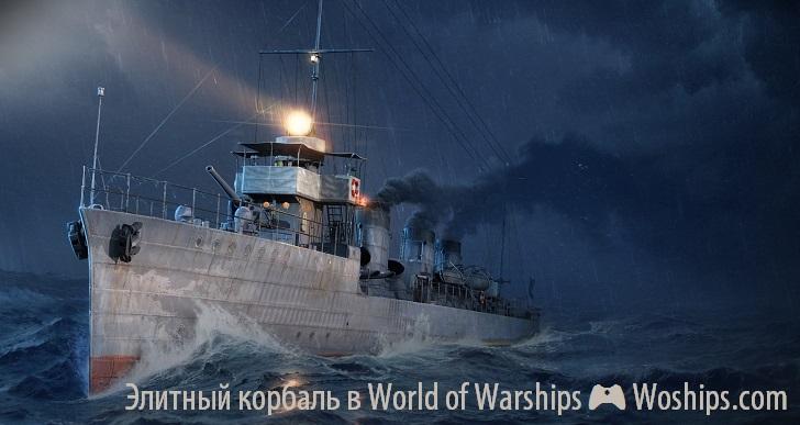 Что дает элитный корабль