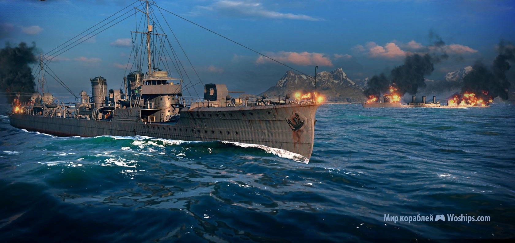 Ранговые бои World of Warships