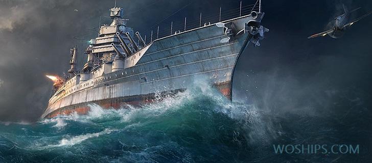 Типы кораблей