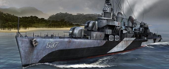 Размеры карт World of Warships